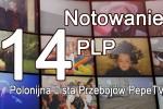 plp 14