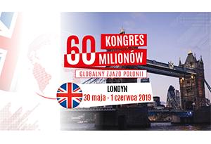 60mln londyn
